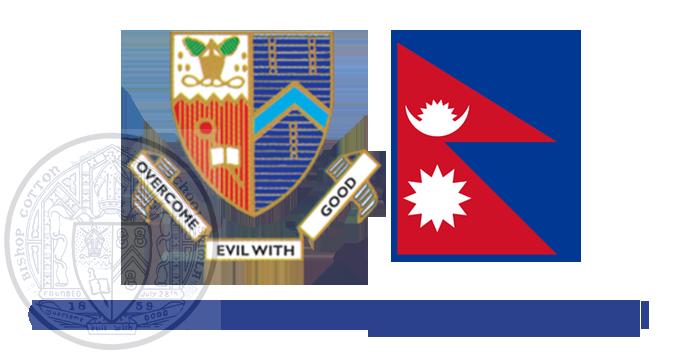 OCA Nepal